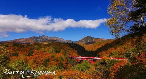 Shosenkyo Yamanashi Lembah terindah di Jepang.