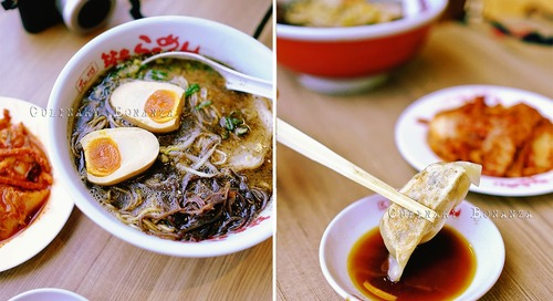 Know What It's Like to Crave for a Good Ramen, Badly?