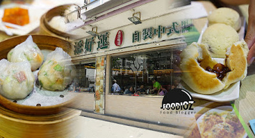 Tim Ho Wan, North Point, Hong Kong
