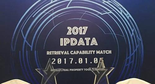 """律商联讯斩获首届""""检索力对抗""""最佳外文检索工具、最佳数据库两个奖项"""