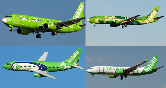 Koolest Kulula Liveries