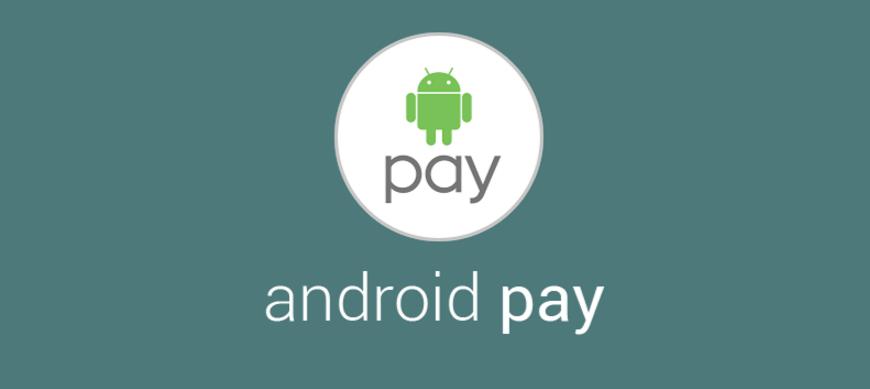 android-pay-canada-moneris