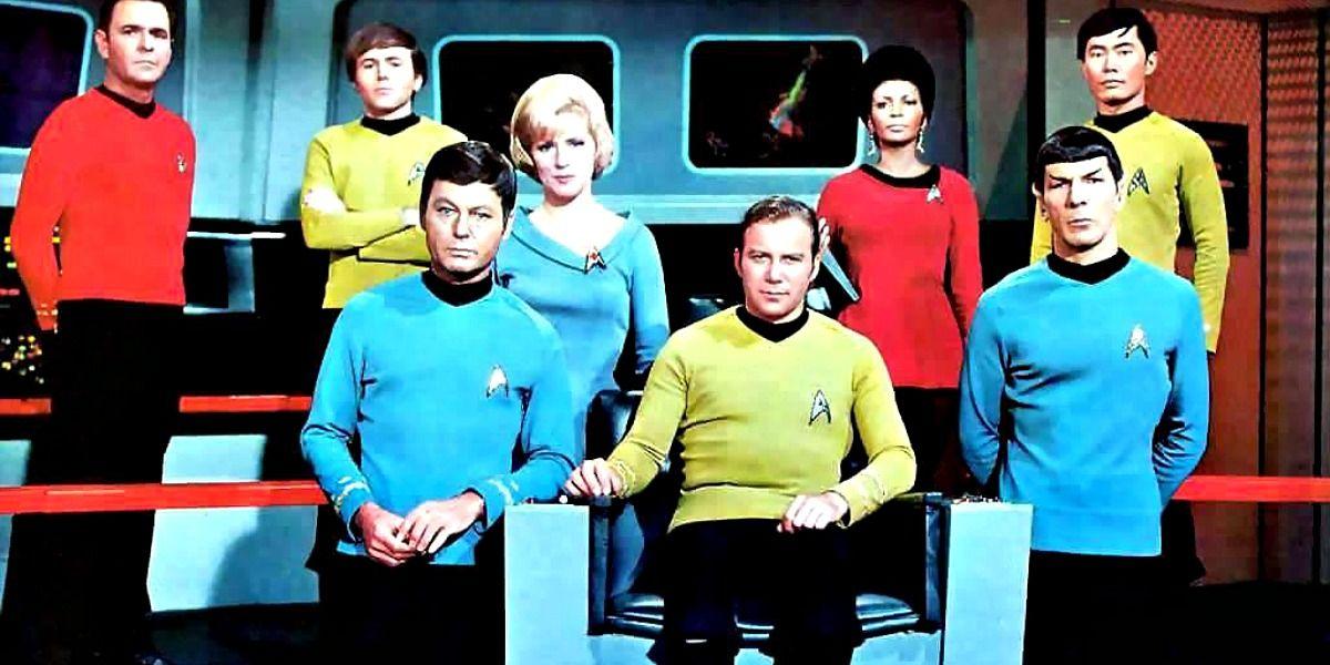 Star Trek like your office