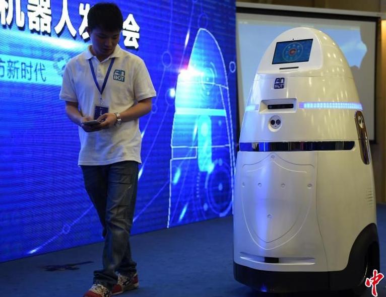 Anbot autonomous police robot