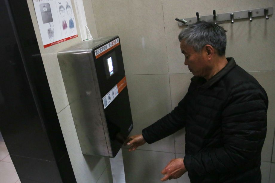 Facial recognition required for toilet paper in China