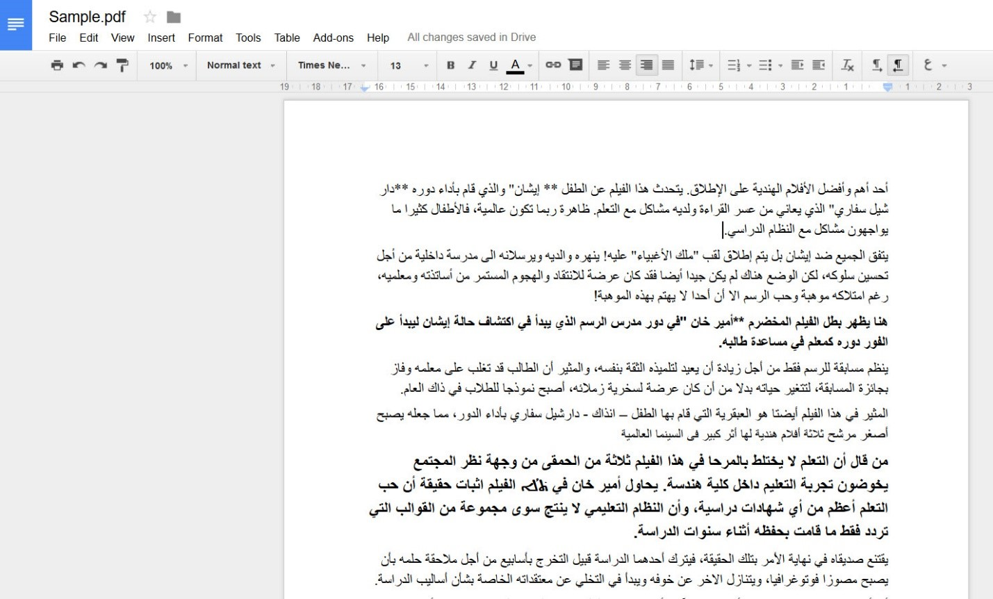 Third Step: Download The New Document Containing The Arabic Text To Your Puter By Selecting File Menu > Download As > Microsoft Word (cx)