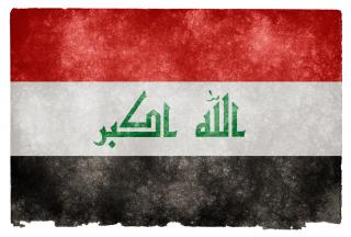 gpi-iraq-home