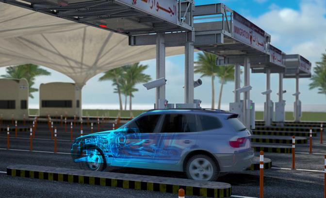 VACIS Plaza XPL scanning system