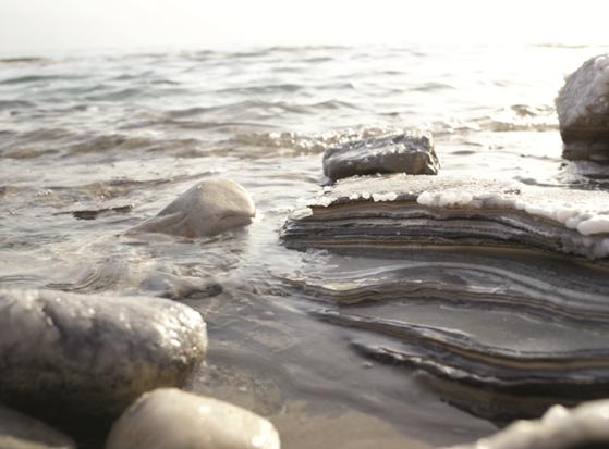 dead sea water minerals ahava