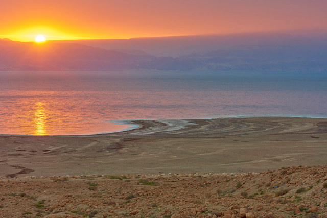 Dead Sea Sunset Ahava