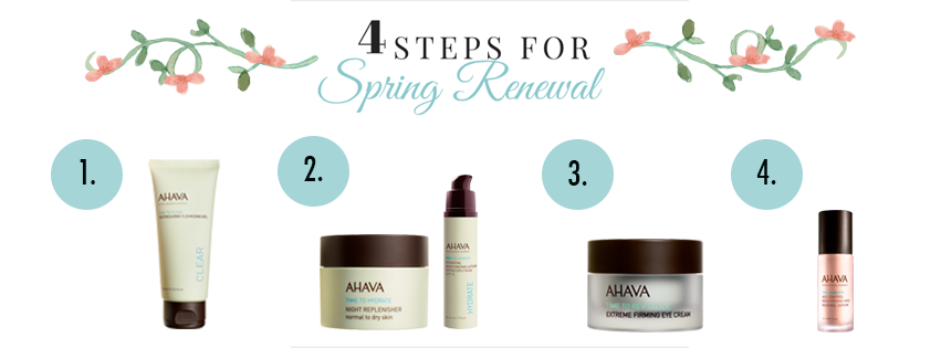 Ahava Step by Step Spring