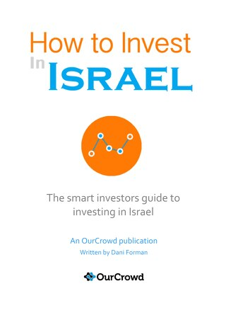 How to Invest in Israel