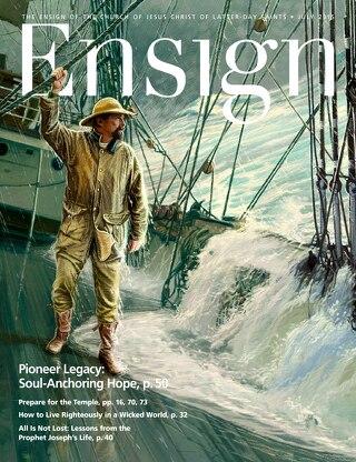 2015 July Ensign