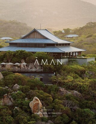 Aman Private Jet Expedition - March 2017
