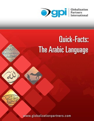 Quick Facts: The Arabic Language