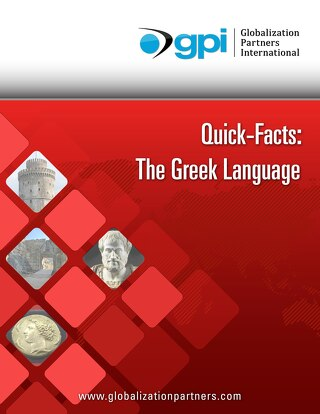 Quick Facts: The Greek Language