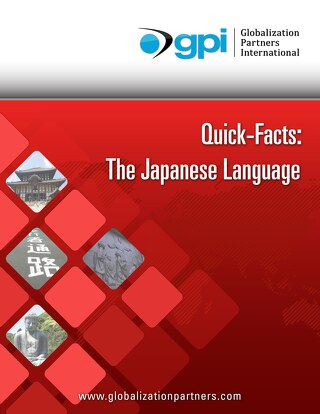 Quick Facts: The Japanese Language