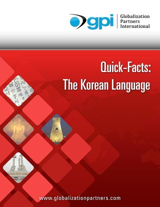 Quick Facts: The Korean Language