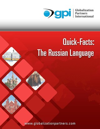 Russian Language Quick Facts