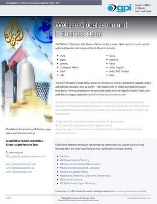 Website Globalization and E-Business - Qatar