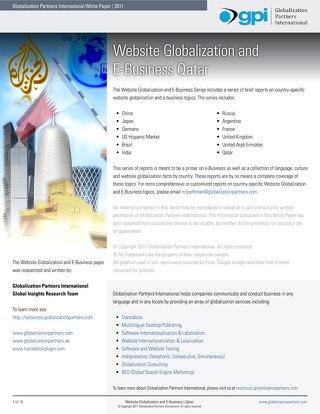 Website Globalization and E-Business - Qatar