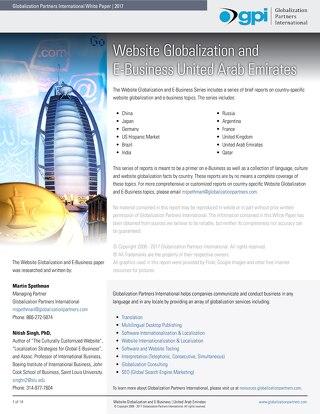 Website Globalization and E-Business - United Arab Emirates