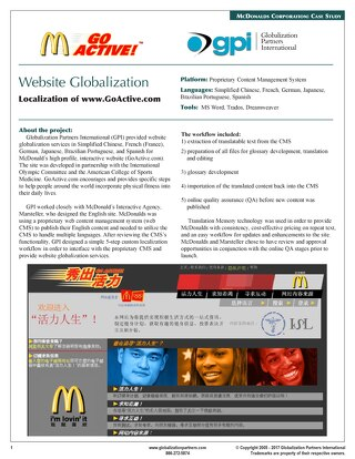 McDonald's: Website Localization Case Study