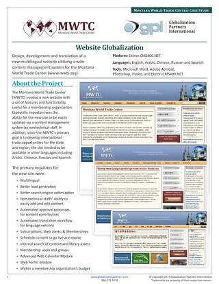 Montana World Trade Center: Website Localization Case Study