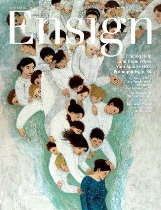 2017 February Ensign