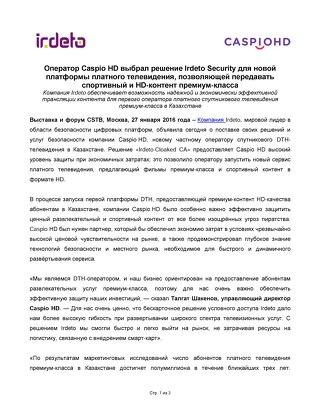 Оператор Caspio HD выбрал решение Irdeto Security для новой платформы платного телевидения, позволяющей передавать спортивный и HD-контент п