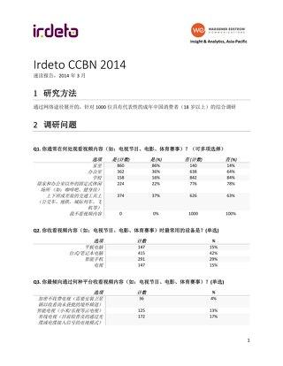 Irdeto CCBN 2014