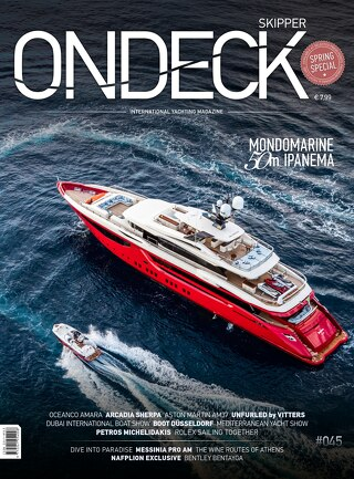 Skipper ONDECK 045 | Spring Issue Preview