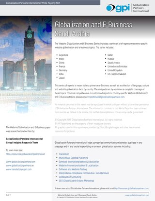 Website Globalization and E-Business Saudi Arabia