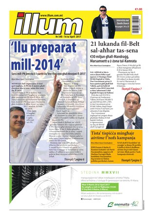 illum 16 April 2017