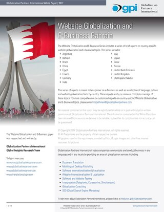 Website Globalization and E-Business Bahrain