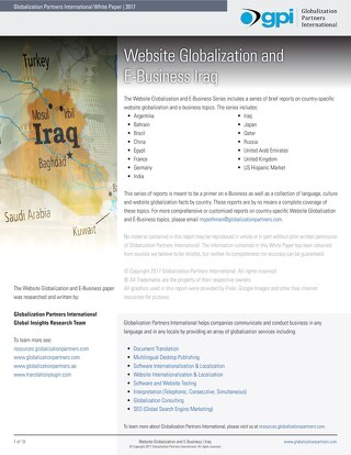 Website Globalization and E-Business Iraq