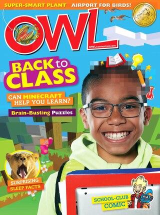 OWL - September 2017