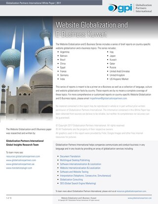 Website Globalization and E-Business Kuwait