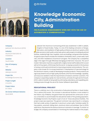 Knowledge Economic City, Administration Building