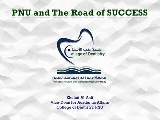 AOT Riyadh - PNU and the Road of Success